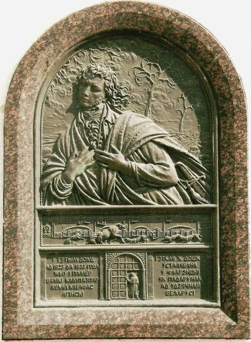 Atminimo lenta M.K.Oginskiui, Maladecne, Baltarusijoje foto  V.R.-700