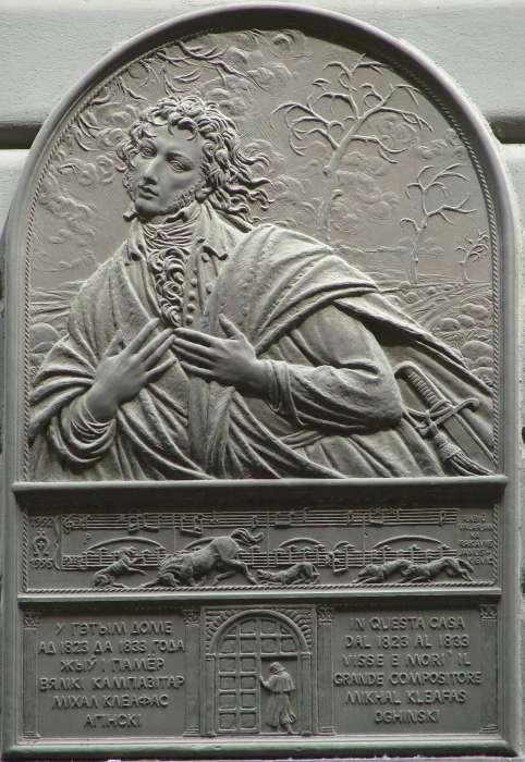Florencija.        2008 m. Nuotrauka Vyto Rutkausko-700