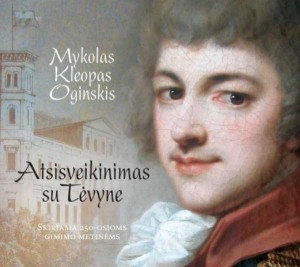 M.K.Oginskis CD-600