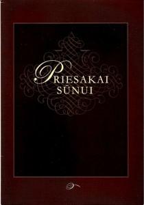 PRIESAKAI-800