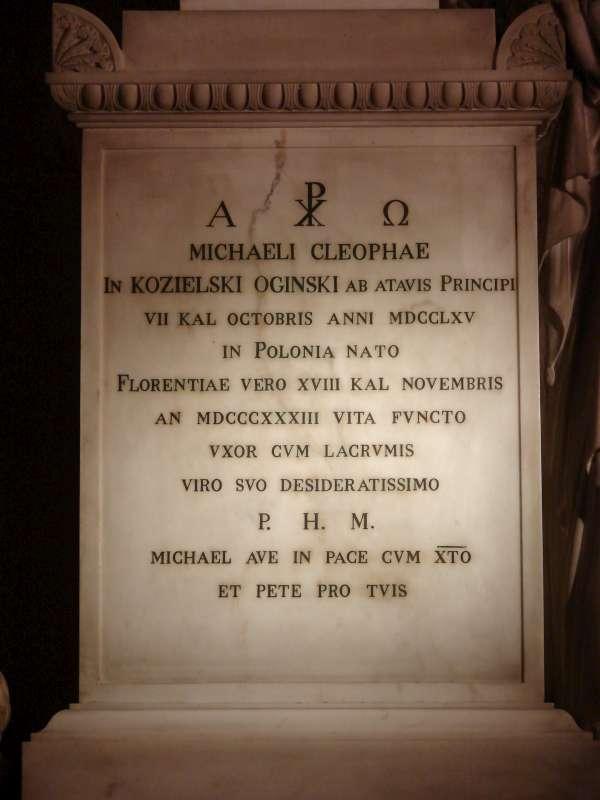 Santa Croce bazilika Florencijoje.   2008 m. Nuotrauka Vyto Rutkausko (6)-800